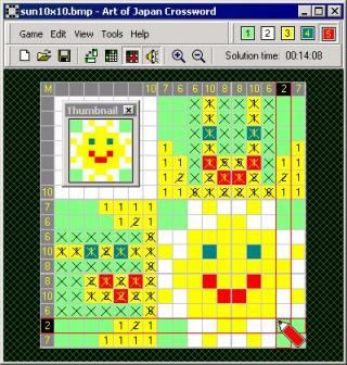 Art of Japan Crossword screenshot
