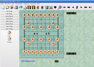 Chinese Chess Soul screenshot