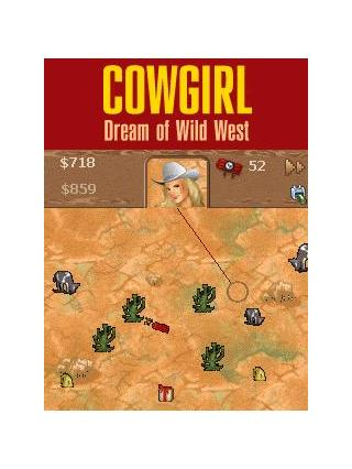 Cowgirl screenshot