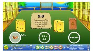 Island Baccarat screenshot