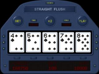 Poker Max screenshot